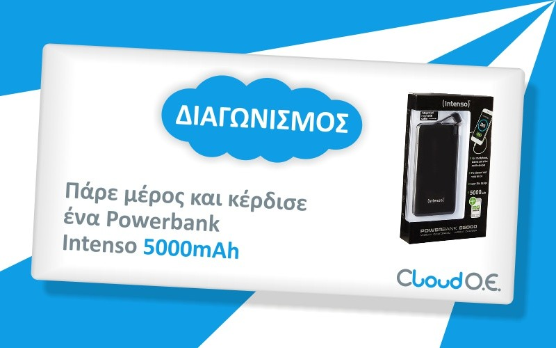 Power bank contest from Cloud O.E. - Web development
