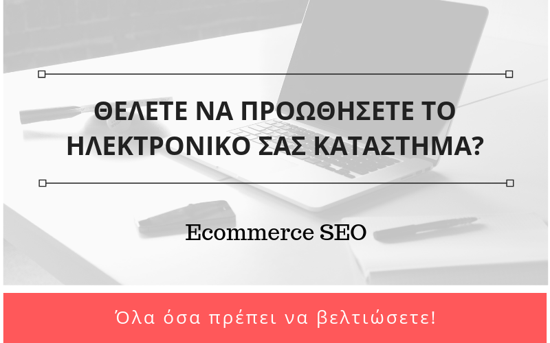 SEO in eCommerce: Everything you need to improve