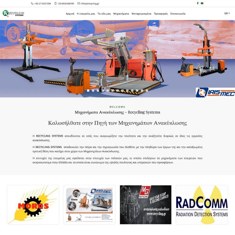 Recycling - Business Website